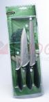 Sada nožů základní 3ks PRIMO, Fiskars